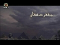 Movie - Prophet Yousef - Episode 25 - Persian sub English
