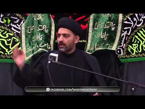 [Clip]Maqsad-e-Azadari O Karbala | H.I Nusrat Bukhari - Urdu