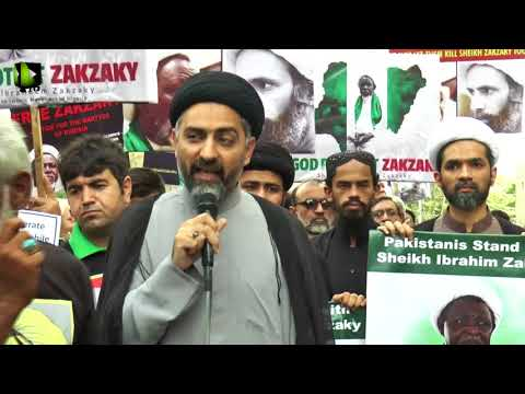 [Protest] 1000 Days of illegal Detention of Sheikh Zakzaky | Speech: Mol.Nusrat Bukhari - Urdu