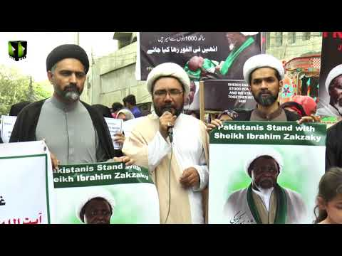 [Protest] 1000 Days of illegal Detention of Sheikh Zakzaky | Speech: Mol.Muhammad Hussain Raesi - Urdu