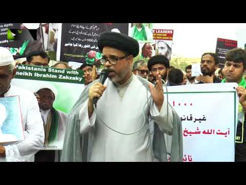 [Protest] 1000 Days of illegal Detention of Sheikh Zakzaky | Speech: H.I Haider Abbas Abidi - Urdu