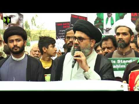 [Protest] 1000 Days of illegal Detention of Sheikh Zakzaky | Speech: H.I Syed Ahmed Iqbal Rizvi - Urdu