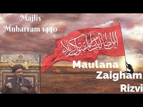29th Zillhajj 1439/10-09-2018 1st Majlis Muharram 1440/2018 By Allama Syed Zaigham Rizvi - Urdu