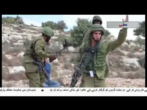 [10Sep2018] صیہونیوں کے نسل پرستانہ تخریبی اقدامات کے خلاف فلسطینیوں ک�