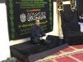 Yad-e-Zahra 1430 - 19 May - Soz - Urdu