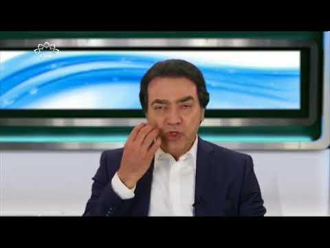 [ چہرے کے کیل مہاسوں اورداغ دھبوں کا علاج [نسیم زندگی - Urdu