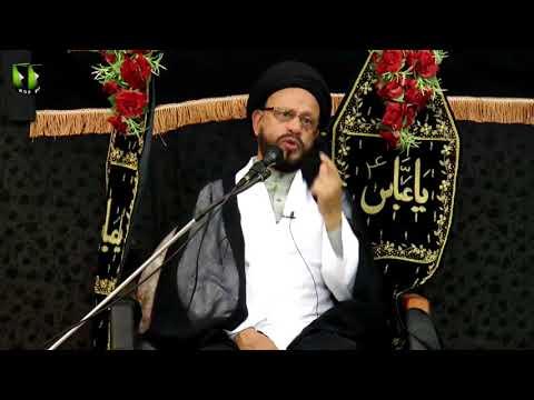 [Majlis-e-Aza] Istaqbaal-e-Mah-e-Muharram 1440 | Khitab: H.I Zaki Baqri  - Urdu
