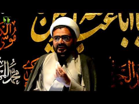 [01] Topic: زندگی مثلِ شہید کیسے گزاریں  | H.I Shaykh Muhammad Hasanain - Muharram 1440 - Urdu