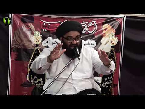 [01] Topic: Baseerat-e-Ashurae بصیرت عاشورائی | H.I Kazim Abbas Naqvi | Muharram 1440 - Urdu
