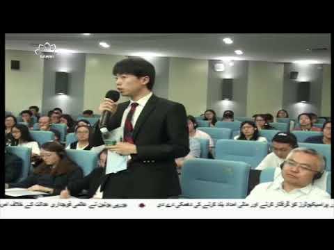 [12Sep2018] جامع ایٹمی معاہدے کی بقا پر زور- Urdu
