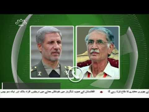 [12Sep2018] ایران پاکستان دفاعی تعاون پر زور- Urdu