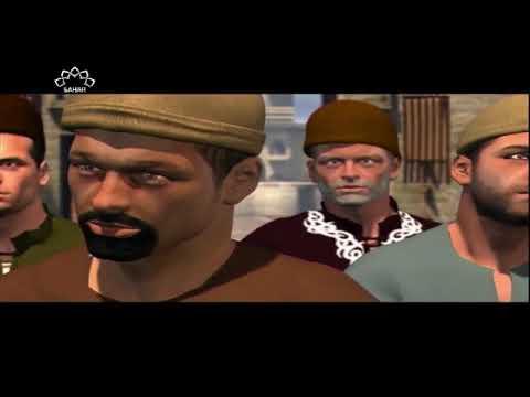 [ Drama Serial ] آخری پیغمبرؐ  - Episode 01   SaharTv - Urdu