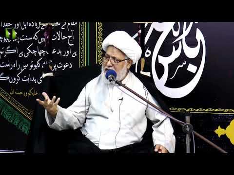 [02] Topic: تجلی امامت اور کربلا  | H.I Ghulam Abbas Raesi | Muharram 1440 - Urdu