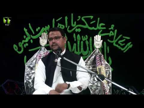 [04] Topic: قوموں کا عروج و زوال ، قرآن و نہج البلاغہ کی روشنی میں | Urdu