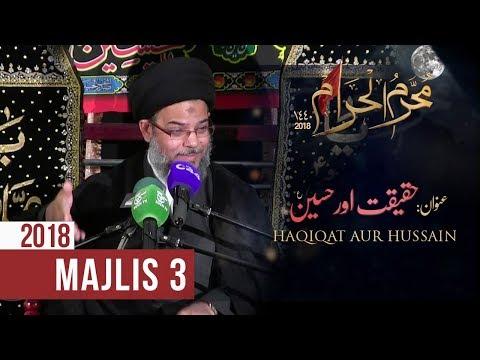 3rd Majlis Muharram 1440 Hijari 13.09.2018 Topic: Haqiqat aur Hussain (as) By Ayatullah Sayed Aqeel Algharavi - Urdu