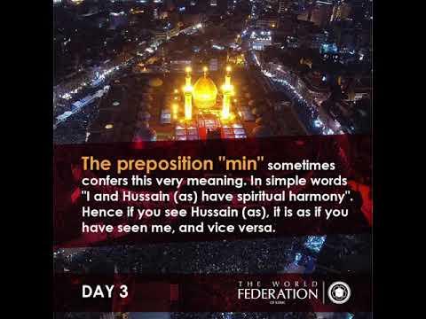 Muharram 1439: DAY FOUR - Meaningful Commemoration English