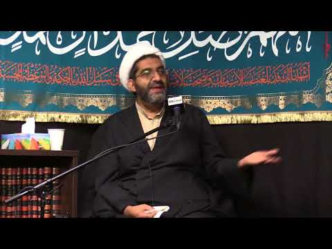 [3] Topic:The Infallibles\' Struggle for Justice | Sheikh Shafiq Hudda | English