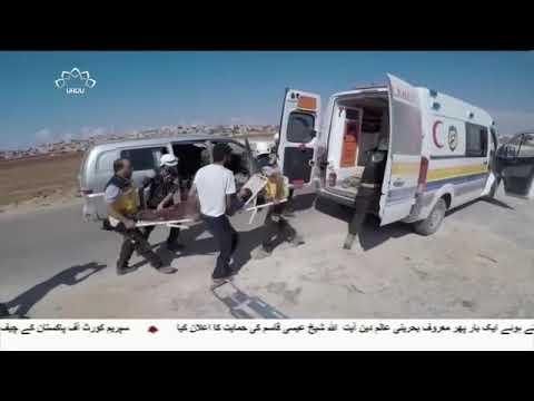 [14Sep2018] شام میں جعلی کیمیائی حملے کے مناظر فلمانے کا انکشاف- Urdu