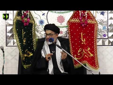 [02] Topic: Quran o Ahlebait (as) - قرآن و اہلبیتؑ  | Moulana Razi Haider Zaidi | 1440 Urdu