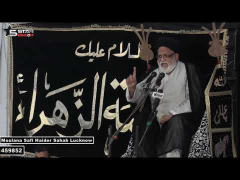 Majlis 2018 Allama Syed Safi Haider - Urdu