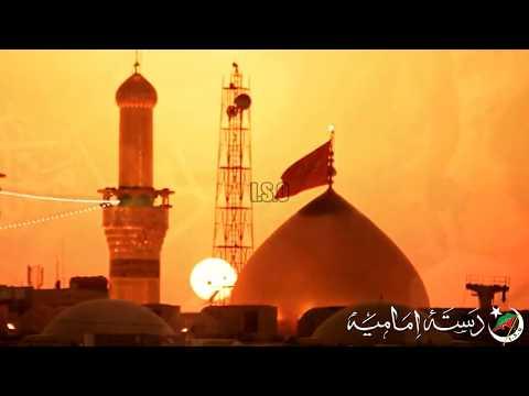 [Nauha 2018] Aik Or Qadam Hogaey | ایک اور قدم ہوگئے  | Dasta-e-Imamia ISO | Muharram 1440 - Urdu