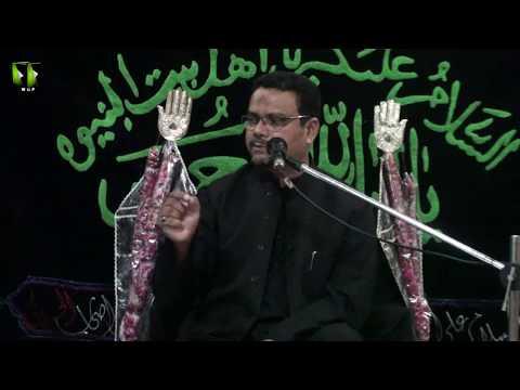 [07] Topic: قوموں کا عروج و زوال ، قرآن و نہج البلاغہ کی روشنی میں | Urdu