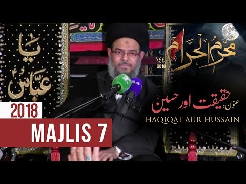 7th Majlis Eve 7th Muharram 1440/17.09.2018 Topic:Haqiqat aur Hussain(as) By Ayatullah Sayed Aqeel Algharavi-Urdu