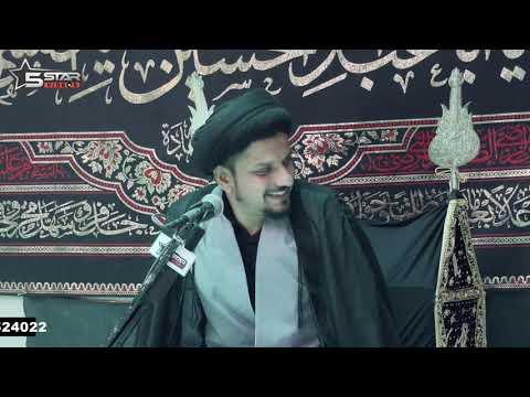 6th Majlis Moharram 1440 Hijari 2018 Topic:Hamara Samaj Aur Husaini Taqaze By Syed Zameer Abbas Jaffri(Qom)-Urdu