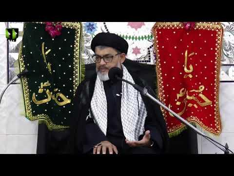 [05] Topic: Quran o Ahlebait (as) - قرآن و اہلبیتؑ  | Moulana Razi Haider Zaidi | Muharram 1440 -
