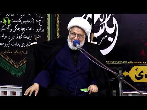 [07] Topic: تجلی امامت اور کربلا  | H.I Ghulam Abbas Raesi | Muharram 1440 - Urdu