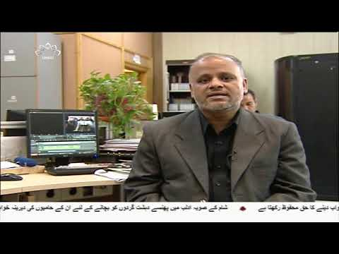 [18Sep2018] جنگ یمن کے لیے سعودی عرب کو قرض لینا پڑ رہا ہے- Urdu