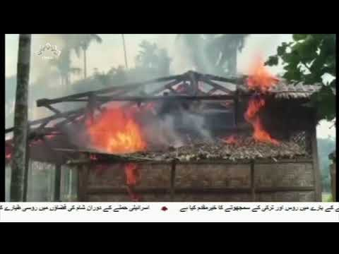 [18Sep2018] روہنگیا مسلمانوں کا قتل عام اقوام متحدہ کی نئی رپورٹ  - Urdu