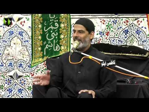 [08] Topic: قیامِ حسینی و سیرت نبوی   Moulana Mubashir Zaidi - Muharram 144 - Urdu