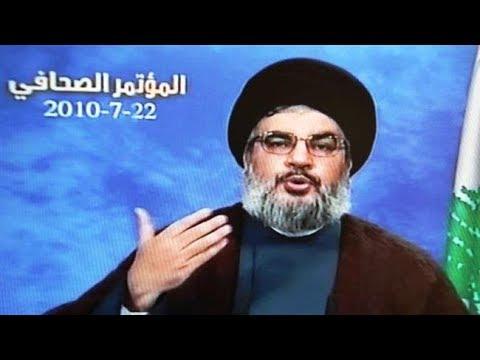 [20 September 2018] Hezbollah chief slams US destabilizing activities in Mideast English