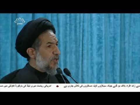 [21Sep2018] امام حسین ع نے ساری دنیا کو درس استقامت دیا ہے،  - Urdu