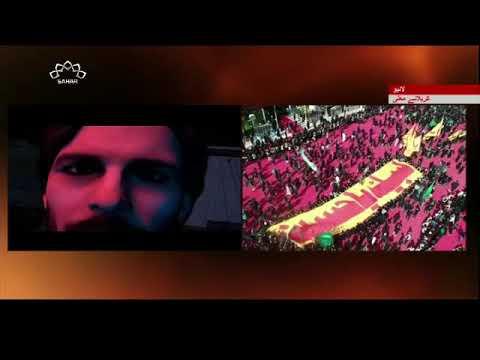 [ Drama Serial ] آخری پیغمبرؐ - Episode 09 | SaharTv - Urdu