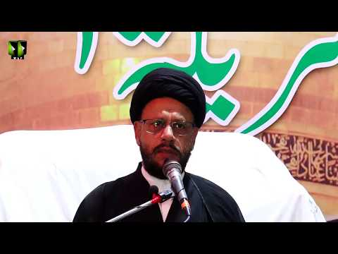 [09] Topic: اسلامی تعلیمات بمقابلہ سیکولرزم | H.I Syed Zaki Baqri | Muharram 1440 - Urdu