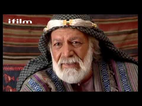 [07] The Envoy - Muharram Special Movie - English