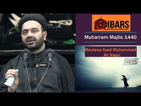 Majlis 13 Muharram 1440 Hijari 23rd September 2018 Topic:عقیدہ و عمل By H I Syed Muhammed Ali Naqvi-Urdu