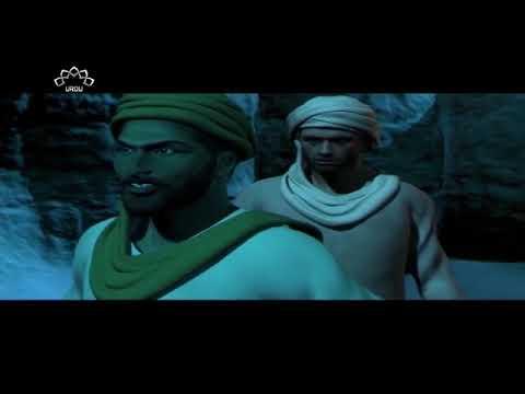 [ Drama Serial ] آخری پیغمبرؐ - Episode 13   SaharTv - Urdu