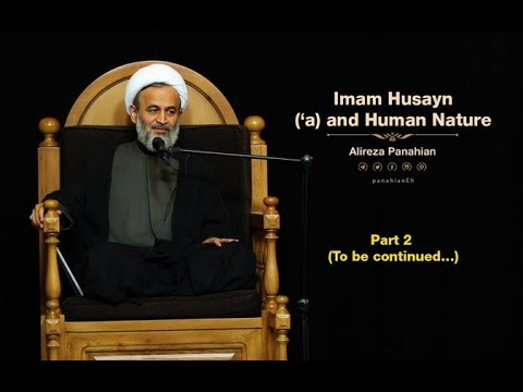 Imam Husayn ('a) and Human Nature | Alireza Panahian 2018 Farsi sub English