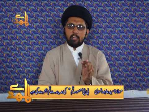 Lecture: 15th July 2018 Hazrat Masooma s.a Ki Madiney Se Hijrat By H I Abid Rizvi at Masjid O Imam Bargah Imamia-Urdu