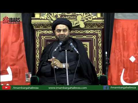 Majlis 17th Muharram 1440 Hijari 27th September 2018 Topic: عقیدہ عمل By H I Syed Muhammed Ali Naqvi-Urdu