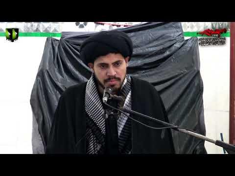 [07] Topic: Hussaini Tarz-e-Zindagi | Moulana Haider Ali Jafri | Muharram 1440 - Urdu