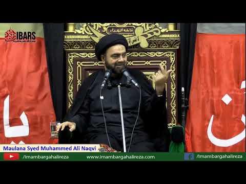 Majlis 18th Muharram 1440 Hijari 28.09.2018 Topic:عقیدہ و عمل By H I Syed Muhammed Ali Naqvi - Urdu