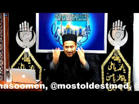 5th Majlis 16th Moharram 1439/7th Oct 2017 By Allama Syed Jan Ali Shah Kazmi at Al Mahdi Islamic Center Toronto-Urdu