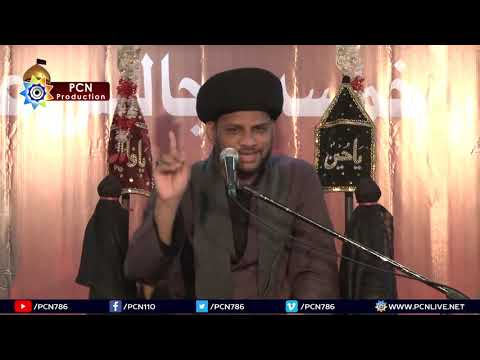 3rd Majlis 18th Muharram 1440/2018 Topic:Marifat e Imam e Zamana By H I Qasim Raza Rizvi - Urdu