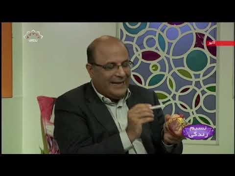 [ دل کی بیماریاں [ نسیم زندگی - SaharTv Urdu