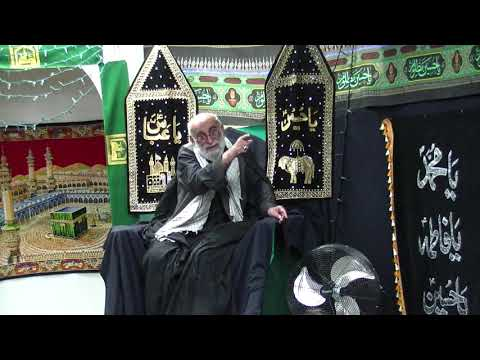 Majlis Roz-E-Ashur 10th Moharram 1440 Hijari September 2018 By Molana Haider Ali Jawadi at Buturab Society of Hamilton-U