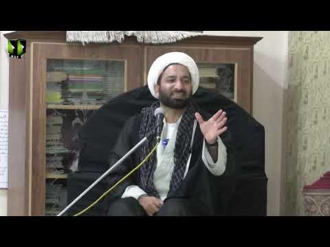 [01] Topic: Toheed aur Wilayat mai Rabta | H.I Shakh Sakhwat Ali Qumi | 1440 - Urdu